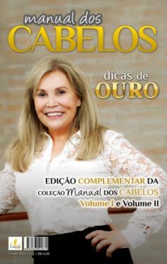 capa_livro_complementar-443x700