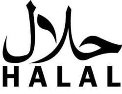 A importância da certificação Halal para cosméticosinternacionais